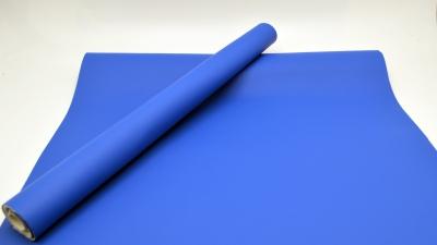 Polsterkunstleder Lotus Kunstleder blau royalblau Rolls